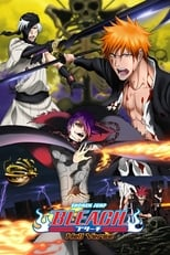 Bleach Movie 4:  Hell Verse
