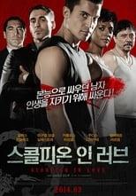 Escorpião Apaixonado (2013) Torrent Dublado e Legendado