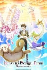Poster anime Tenchi Souzou Design-bu Sub Indo