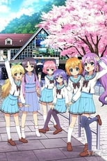Poster anime Re:Stage! Dream Days♪Sub Indo