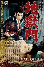 Portal do Inferno (1953) Torrent Legendado