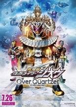 Poster anime Kamen Rider Zi-O: Over Quartzer Sub Indo