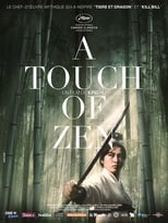 A Touch Of Zen  (Xia nü) streaming complet VF HD