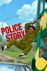 Image Police Story (1985)