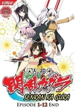 Senran Kagura 1ª Temporada Completa Torrent Legendada