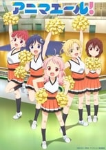 Nonton Anime Anima Yell!