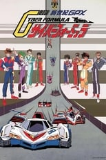 Poster anime Future GPX Cyber FormulaSub Indo