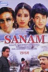 Sanam Image