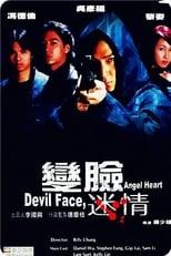 Devil Face, Angel Heart