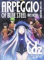 Arpeggio of Blue Steel: Ars Nova – Cadenza