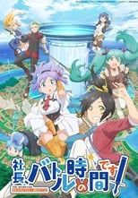 Poster anime Shachou, Battle no Jikan Desu!Sub Indo