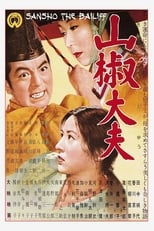 O Intendente Sansho (1954) Torrent Legendado