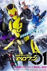 Nonton anime Kamen Rider Zero-One Sub Indo