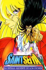 VER Los caballeros del Zodiaco: La batalla de los dioses (1988) Online Gratis HD