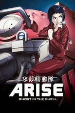 Ghost in the Shell Arise: Alternative Architecture