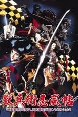 VER Ninja Scroll (1993) Online Gratis HD