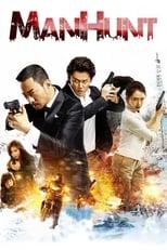 Poster for Manhunt