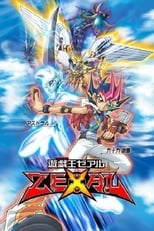 Yu-Gi-Oh! Zexal: Season 1 (2011)