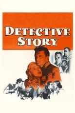 Detective Story (1951) Box Art