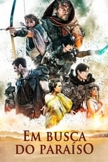 Em Busca do Paraíso (2020) Torrent Dublado e Legendado