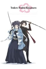Poster anime Touken Ranbu: HanamaruSub Indo