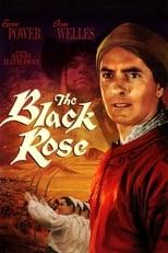 The Black Rose (1950) Box Art