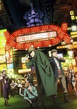 Nonton anime Kabukichou Sherlock Sub Indo