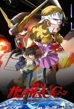 Mobile Suit Gundam UC RE0096