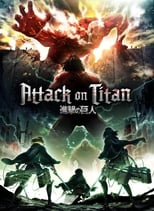 Attack on Titan: Season 2 (2017)