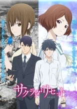 Sagrada Reset: Season 1 (2017)