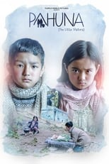Image Pahuna: The Little Visitors (2017)