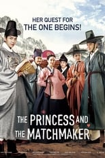 Image The Princess and the Matchmaker (2018)
