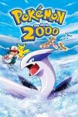 Pokemon: Maboroshi no Pokemon Lugia Bakutan  Sub Indo