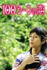 Poster anime 100 Scene no Koi Sub Indo