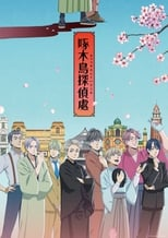 Poster anime Kitsutsuki Tanteidokoro Sub Indo