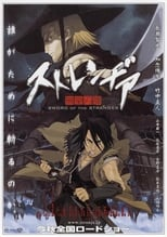 Sword of the Stranger (2007) Torrent Legendado