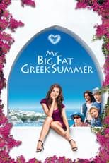 Filmposter: My Big Fat Greek Summer