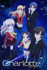 Poster anime CharlotteSub Indo