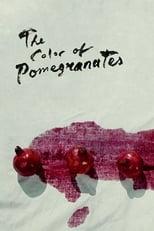 Die Farbe des Granatapfels