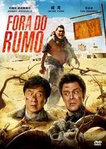 Fora do Rumo (2016) Torrent Dublado e Legendado