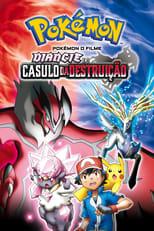 Pokémon o Filme: Diancie e o Casulo da Destruição (2014) Torrent Dublado