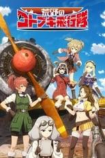 Koya no Kotobuki Hikotai 1ª Temporada Completa Torrent Legendada