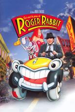 Qui veut la peau de Roger Rabbit ?1988