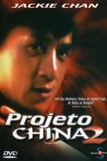 Projeto China 2: A Vingança (1987) Torrent Dublado e Legendado