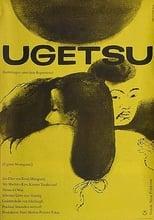Ugetsu - Erzählungen unter dem Regenmond