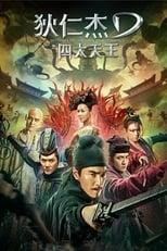 Di Renjie zhi Sidatianwang (2018) Torrent Legendado