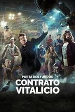 Porta dos Fundos Contrato Vitalício (2016) Torrent Nacional