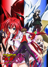 High School DxD: Season 2 (2013)