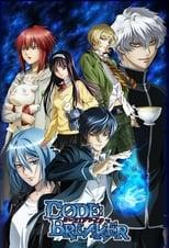 Nonton anime Code:Breaker Sub Indo