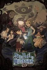 Muhyo & Roji's Bureau of Supernatural Investigation